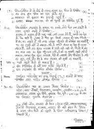 computer science essays english is wonder of science essay maharashtra state board hindi question