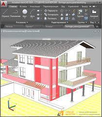 Скачать готовые проекты чертежи домов в Автокаде роекты в автокаде скачать бесплатно