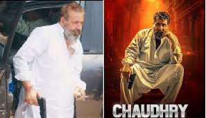 Chaudhry Aslam biopic looks powerful with its first poster!