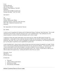 sample cover letter salary requirements cover letter examples with salary requirements salary letter samples