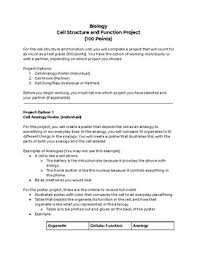 Cell City Analogy Examples Cell Analogy Poster Worksheets Teachers Pay Teachers