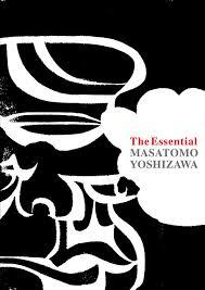 ユアソン吉澤成友の初イラスト集が9月刊行 編集は松田chabe岳二 書籍