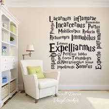 harry potter quote wall sticker kids room hogwarts movie spells wall design of rose gold wall on rose gold wall art stickers with harry potter quote wall sticker kids room hogwarts movie spells wall