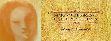 Resultado de imagen para MAGDALA MIGDAL TORRE