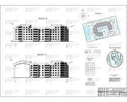 Скачать бесплатно дипломный проект ПГС Диплом № Многоэтажный  1 Фасады генплан ситуационный план jpg