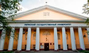 Купить диплом любого ВУЗа в Перми с оплатой после получения  купить диплом в Перми с доставкой на дом