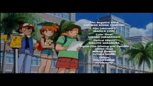 Pokemon 2 ending - Vidéo Dailymotion