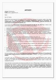 Ieee Template Word 2007 Ieee Resume Format Resume Example