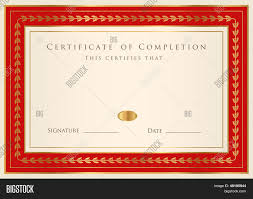 Blue Certificate Vector Photo Free Trial Bigstock