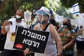 בהפגנות השמאל מרימים שלטים בבלפור: הבן זונה לא יודע .! וזה לא הסתה ? Images?q=tbn:ANd9GcSjM94xzZREQXm1kI9RNmrCWQ_HqIxk6MOHbQ&usqp=CAU