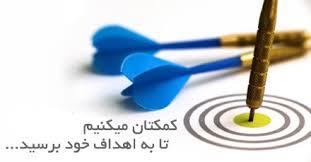 Image result for فنون تبلیغات