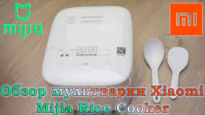 Обзор <b>мультиварки Xiaomi</b> Mijia IH 3L Smart Electric Rice Cooker ...