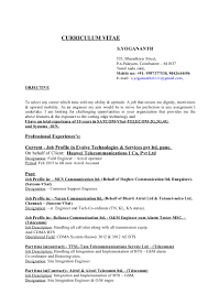 Material Handler Resume Package Handler Job Description Resume
