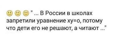 Российские силовики планируют обыск в доме замглавы Меджелиса Ильми Умерова, - Чубаров - Цензор.НЕТ 1555