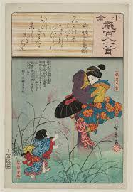utagawa hiroshige poem by chunagon kanesuke the fox kuzunoha and  utagawa hiroshige poem by chunagon kanesuke the fox kuzunoha and the abe baby