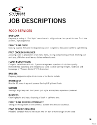 Fast Food Resume Example Line Cook Skills Resume Examples Best Of