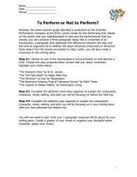 theatre essay graphic organizer short story field trip argument essay