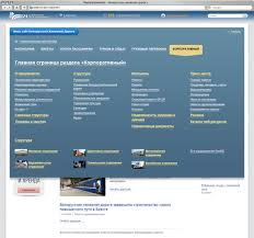 Сайт Белорусской Железной Дороги Масштаб Сервис Удобство По количеству рубрик Корпоративный раздел самая насыщенная часть сайта БЖД