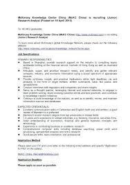 T Cover Letter T Format Cover Letter Sample Luxury Resume Cover ...