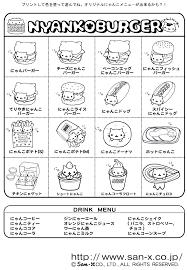 Small Picture sassyNpunk Blog San X Coloring Book Scans Rilakkuma and Nyanko