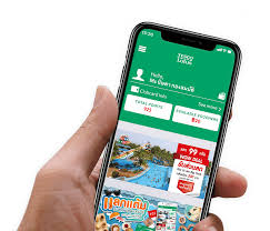 cash voucher from clubcard mobile app is valid for 1 day