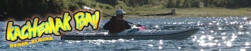 Kachemak Bay Water Trails Homer Alaska Tide Calendar