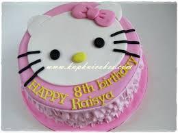 Kupkui Cakes Hello Kitty Cake