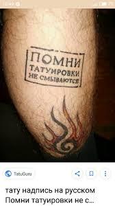 пин от пользователя Bondarenko Bogdan на доске надпись