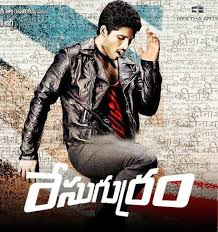 Race Gurram (2014) HQ Telugu Mp4 Video Songs Download