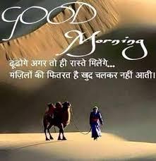 Latest Hindi Shayari And Hindi Quotes Poetrytadka New Latest Quotes In Hindi