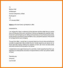 Job Rejection Letter After Interview Uk 20 Email Template Photograph