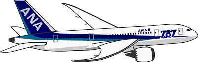 「飛行機イラスト」の画像検索結果