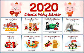 Chinese Calendar January 2020 China Public Holiday Calendar In 2019 2020 2021 Holidays