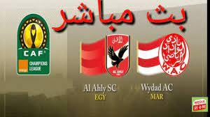 عاجل : شاهد بث مباشر مباراة الأهلي المصري مع الوداد المغربي HD  اليوم4-6-2017 - YouTube