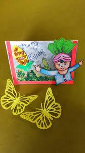 Baisakhi Chart Ideas Art Craft Ideas And Bulletin Boards For Elementary Schools