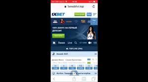 Приложение ставки на спорт айфон