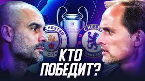 Матч тв и футбол 1. Liga Chempionov Man Siti Chelsi Anglijskij Final Goal24 Youtube