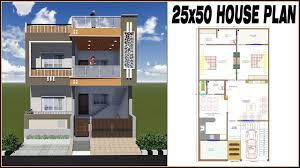 25x50 house plan with elevation ghar