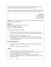 hotel front desk agent skills hostgarcia hotel front desk resume