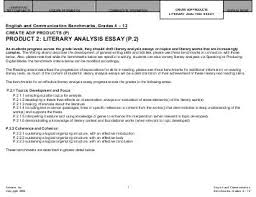 the alchemist literary analysis essay north andover public schools product 2 literary analysis essay p 2 achieve