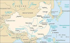 Китай Информация о стране карта Китая  Карта Китая