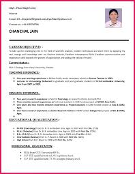 Field Technician Resume Objective Cable Oil Ideas Collection Field