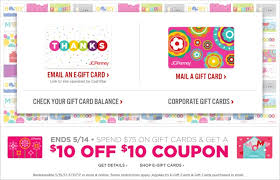 can you use jcpenney gift card at sephora photo 1