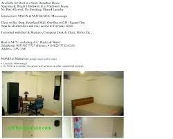 Apartment For Rent Craigslist 2 Bedroom Apartments For Rent Apartment For  Rent One Bedroom Apartments For