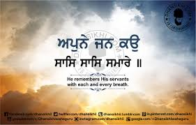 Gurbani Quotes Apne Jan Ko Gurbani Quotes Sikh Photos Gurmukhi