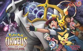 Pokemon India - Pokemon The Movie: Arceus Aur Jeevan Ka...