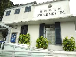 police museum hong kong all you need to know before you go with photos tripadvisor