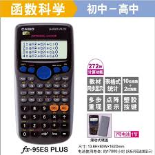 casio casio fx 95es plus a versatile multi function calculator scientific calculator