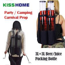 Best Offers-6L Party Dedicated Beer/Juice/Drink Storage Bottle ...