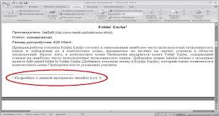 Как сделать ссылку сноску в ворде внизу страницы видео уроки Как сделать ссылку сноску в ворде внизу страницы